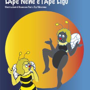 web cop ape